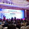 2016中国房地产估价年会在北京召开——我会携江苏多家机构参加