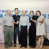 2017中国房地产经纪年会在北京举行——江苏省房地产估价与经纪协会携多家江苏机构出席