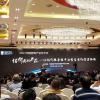 """2017中国房地产估价年会在北京召开----以""""估价无处不在——让估价服务经济社会生活的方方面面""""主题研讨会"""