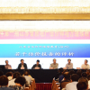 2018年第一期江苏省房地产估价师地方继续教育培训班在徐州举办