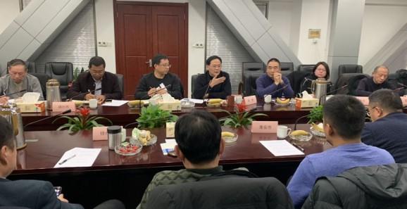 协会召开全省设区市房地产经纪行业组织负责人座谈会